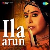 Ila Arun Titli Songs