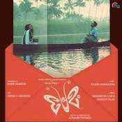 avalu vendra mp3 song