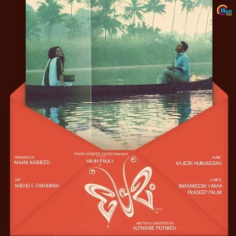 premam malayalam movie download tamilyogi