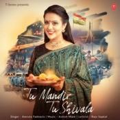 Tu Mandir Tu Shivala Song