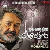 Mele Vellithinkal (From - Thanmatra) Song
