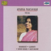 Aparna Panshikar (vocal) - Raga Yamani Songs