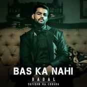 Bas Ka Nahi Song