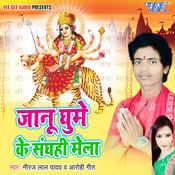 Dukhiya Lachar Ho Song