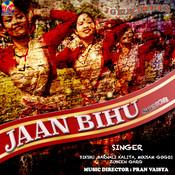 Bihuti Aahile Song