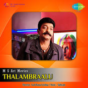 Thalambraalu Songs