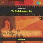 Ya Sukhanno Ya Songs
