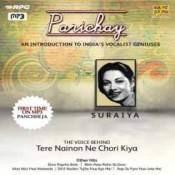 Parichay Suraiya Songs