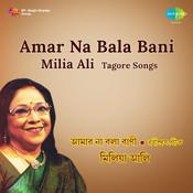 Milia Ali Amar Na Bala Bani - Tagore Songs Songs
