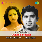 Archana Teacher Songs