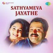 Sathyameva Jayathe Mlm Songs