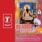 Guru Arjun Vitho Kurbani Song