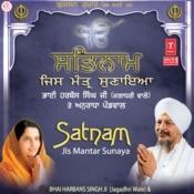 Satnaam Jis Mantar Sunaya Vol.159 Songs