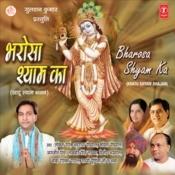 Bharosa Shyam Ka Songs