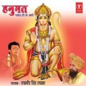 Hanumat Parvat Hi Le Aaye (24 Nonstop Hanuman Bhajans) Songs
