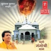 Chalo Gangotri Dhaam Songs