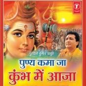 Punya Kama Ja Kumbh Mein Aaja Songs