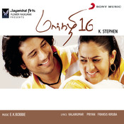 Marhali 16 (Original Motion Picture Soundtrack) Songs