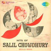 Hits Of Salil Choudhury Songs