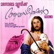 Athmasukham Pole Song