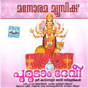 Poomoodam Devi Songs