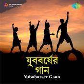 Yubabaraser Gaan Songs