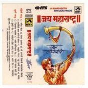 Jai Maharashtra Sur Gauravache Songs