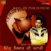 Dil Pyar Di Patari Songs