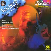 Palav (Nonstop Garba) Songs