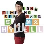 Hao Jiu Bu Jian Songs