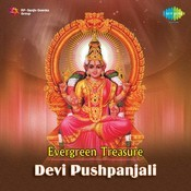 Evergreen Treasure - Devi Pushpanjali By P Leela Songs