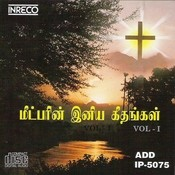 Meetparin Iniya Geethangal - Vol-1 Songs
