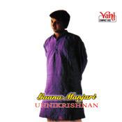 Gaana Mahjari (Unnikrishnan) Songs