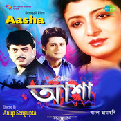 Aasha Ben Songs