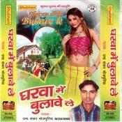 Gharwa Mein Bulawe Le Songs