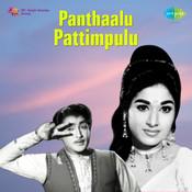 Panthaalu Pattimpulu Songs