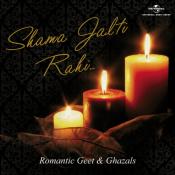 Shama Jalti Rahi Songs