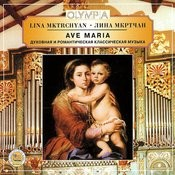 Ave Maria. Sacred And Romantic Classical Music Songs