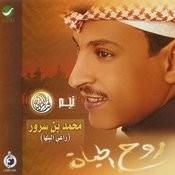 Ru Alhaya Songs