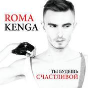 Ty budesh' schastlivoj (Kiev Version) Songs