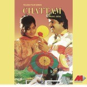 Chattam (Original Motion Picture Soundtrack) Songs