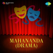 Mahananda Drama Songs