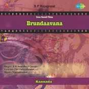 Brundaavana Songs