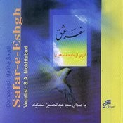 Safar-E-Eshgh(Iranian Traditional Music) Songs