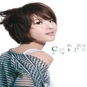 Ni Peng You (Digital Only) Songs