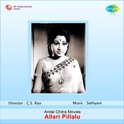 Allari Pillalu Songs