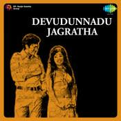 Devudunnadu Jagratha Songs