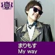 My Way(Highschoolsinger.Jp) Song