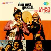 Lalwadi Pholwadi Songs