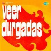 Veer Durgadas Songs
